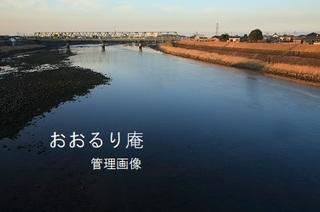 2020-0215-1・ブ.JPG