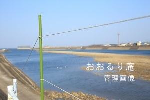 2020-0222-1・ブ.JPG