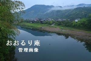 2020-0228-2・ブ.JPG