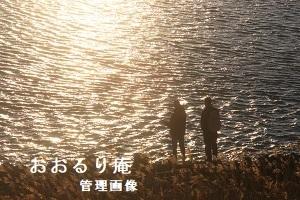 2020-0314-1・ブ.JPG