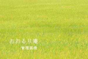 2020-0424-1・ブ.JPG
