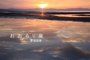ブ・20191013-1.JPG